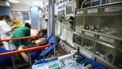 spital zalau