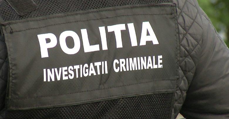 wt_politia investigatii criminale uniforma