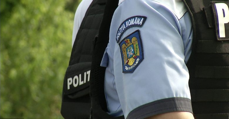 politie uniforma